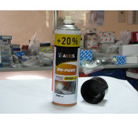 Смазка проникающая универсальная +20 (аналог WD-40) 500 ML AXXIS