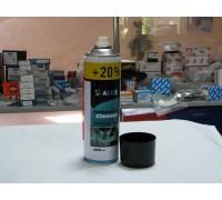 Очиститель карбюратора +20 500ml (AXXIS)