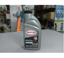 Жидкость тормозная DOT4, ДОТ4 (пр-во SINTEC SUPER) 0.455L.
