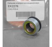Сальник компрессора кондиционера (EUROKLIMA) для PANASONIC