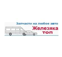Болт карданного вала 2101, 2102, 2103, 2104, 2105, 2106, 2107 в сб Белебей